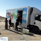 طرح دندانیاز بایودنت در مناطق زلزله زده کرمانشاه - سرپل ذهاب