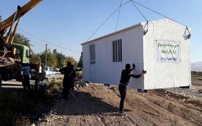 همدردی بایودنتی ها با زلزله زدگان کرمانشاه
